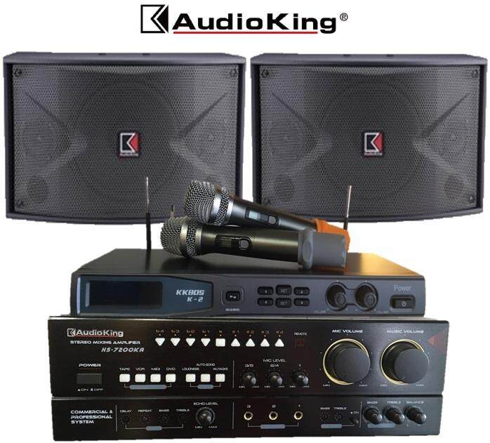 Audio King 7200 Packages Completed With Wireless Microphone System By Ke Electronics.