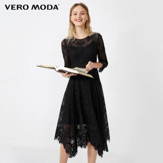 Vero Moda Phụ Nữ Đường Cổ Tròn 3 4 Tay Áo Đầm Ren 32027C513 thumbnail