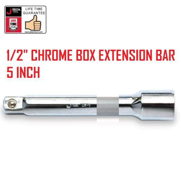 JETECH 1/2  DRIVE 5 INCH CHROME BOX EXTENSION BAR