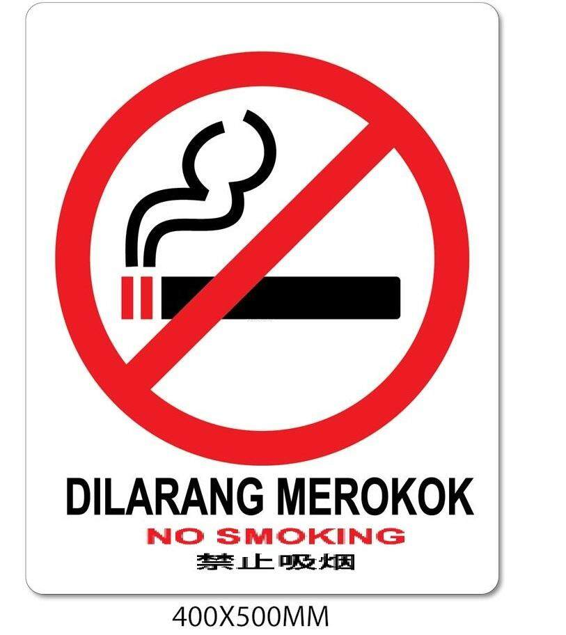 Dilarang Merokok Sticker/No Smoking Sticker indoor /outdoor 40x50cm (Government standard)