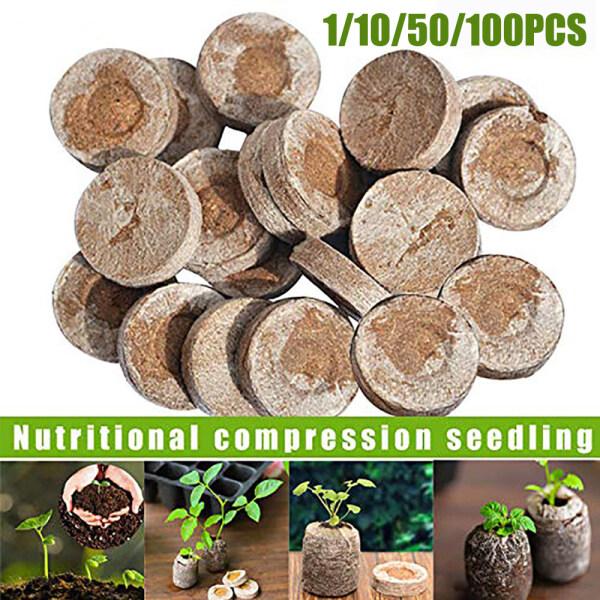 【Ready Stock】1pc/ 10pcs /50pcs/100pcs 30mm Jiffy Peat Pellets Soil Block Maker Starting Plugs Starter Professional For Garden