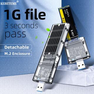 KEBETEME Vỏ SSD M2, Bộ Chuyển Đổi SSD M.2 Sang USB 3.0 Khung Gầm SATA Cho Hộp Đĩa SSD SSD PCIE NGFF SATA M B Vỏ SSD M.2 thumbnail