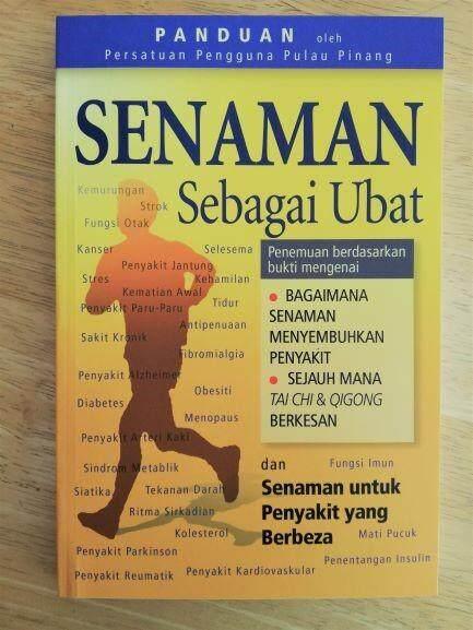 Senaman Sebagai Ubat By Tlm Bazaar.