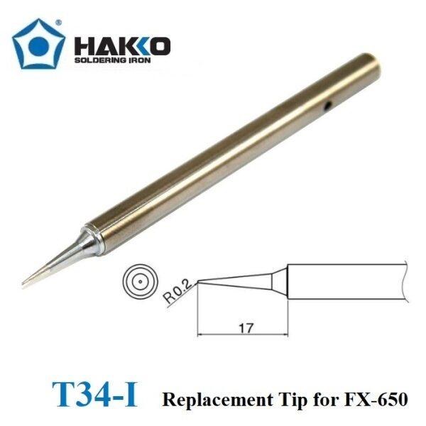 HAKKO T34-I Soldering Tip for FX-650 - Japan