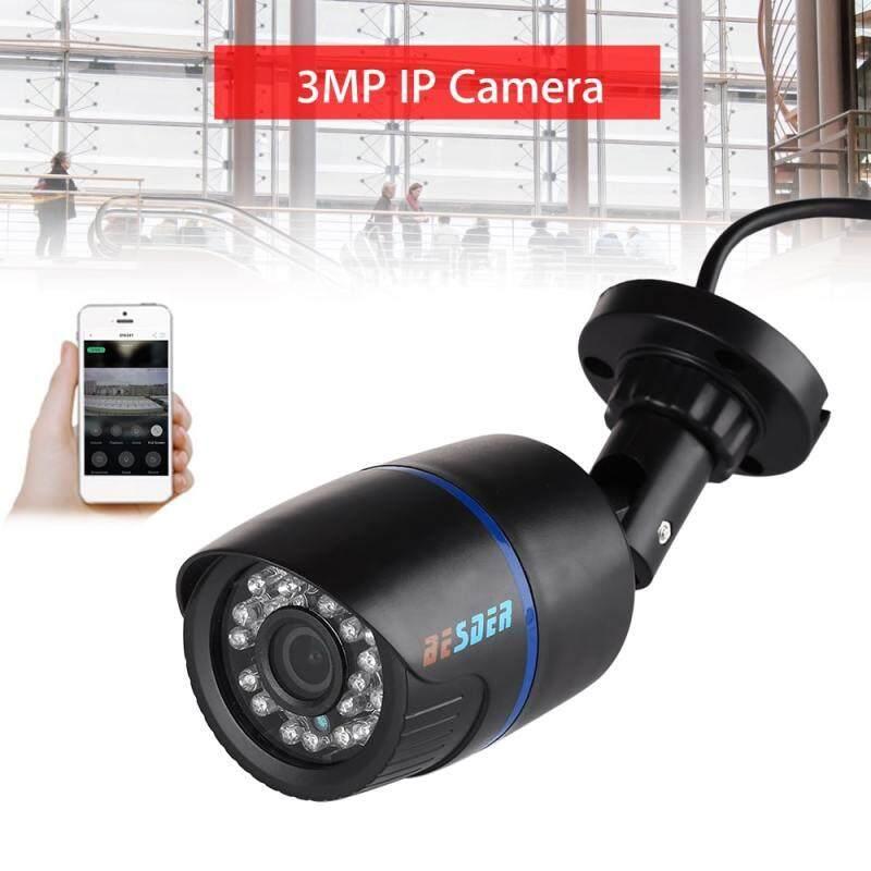 3MP HD 1080P IP Camera Smart Onvif Network 3.6mm IR Night Vision Waterproof Mini