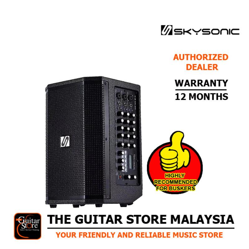Skysonic Smart 2 120 Watt Battery Powered 3 Channel Busking Amplifier Malaysia
