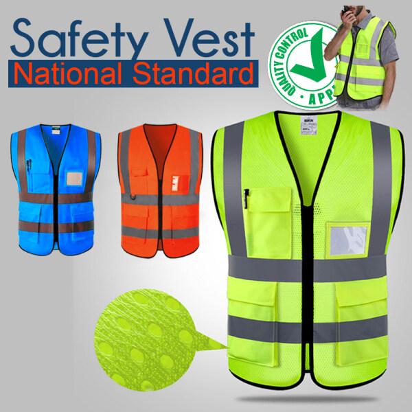Reflective Safety Vest National Standard Thick Material Size L Size XL