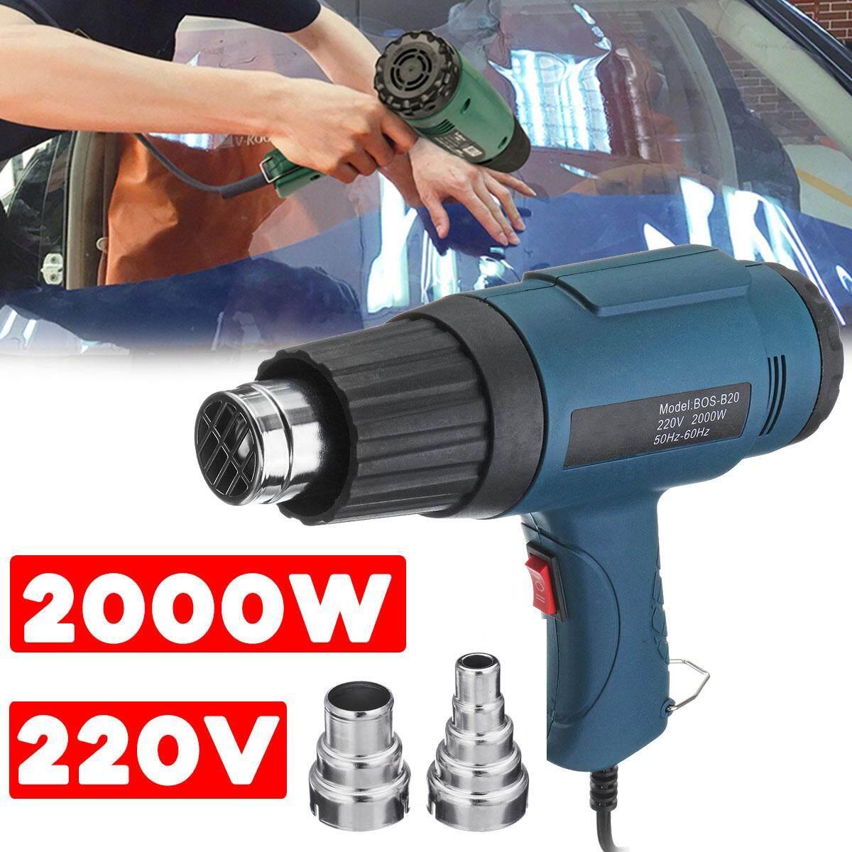 2000 W 220 V Công Nghiệp Có Thể Điều Chỉnh Nhiệt Độ Máy Thổi Nóng W/3 + Tặng 5 Vòi Phun