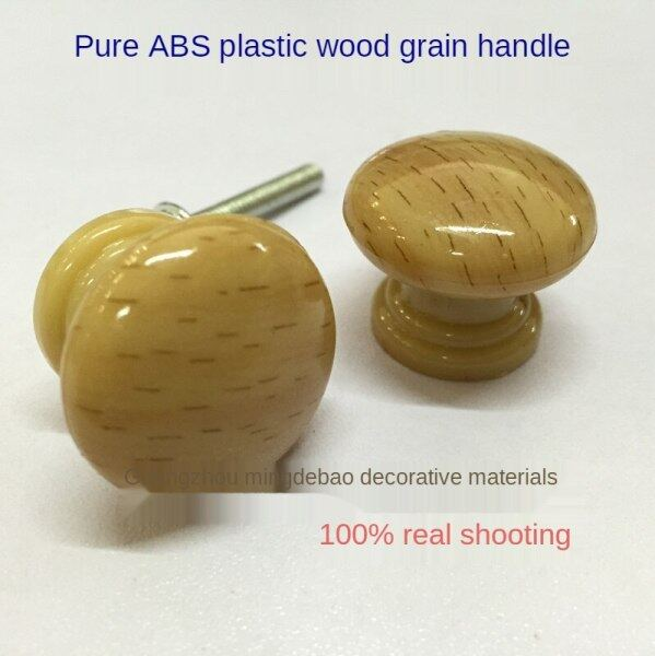 Wooden handle self tapping handle surface mounted wardrobe door handle drawer pure ABS plastic round handle