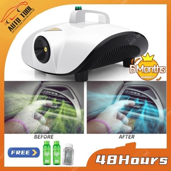 Disinfection machine CLC ✧ 1500W Car Home Fogging Machine Smoke Disinfection Machine 2 Bottles Nano Disinfectant