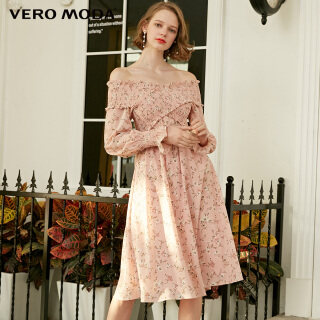 Váy Eo Cao Hoa Nữ Vero Moda 31937D506 thumbnail