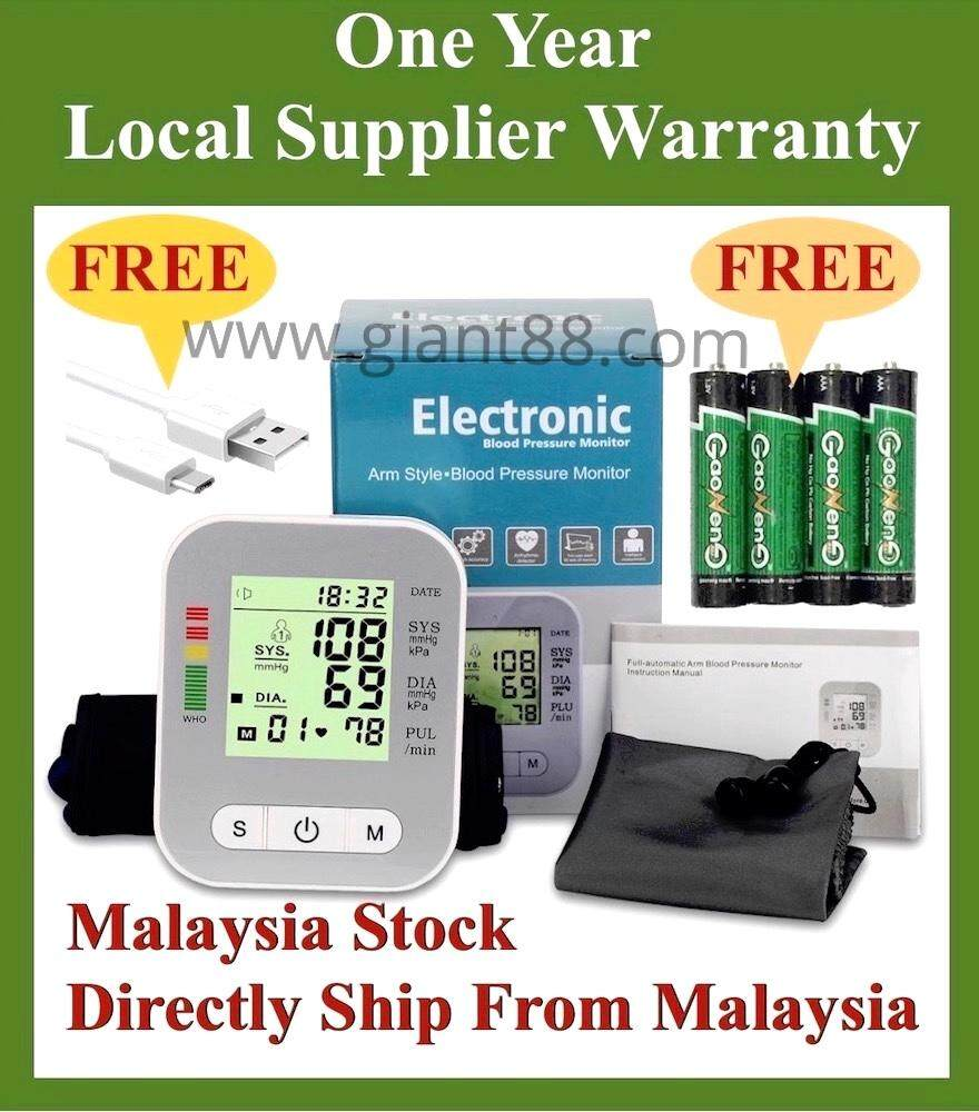 Blood Pressure Monitor And Heart Beat Monitor (full Automatic Digital Arm Blood Pressure Monitor) Ready Stock By Cte Marketing.