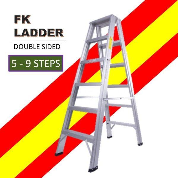 FK LADDER ALUMINIUM DOUBLE SIDED LADDER 5 - 9 STEPS TANGGA