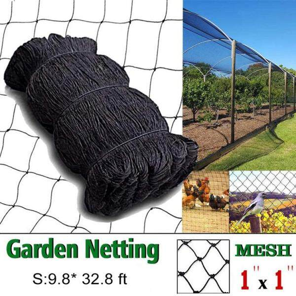 RYT Bird Net Garden Netting with 1  Square Mesh Protect Fruit Tree, Plant and Vegetables from Poultry, Deer and Pests, Heavy Duty Bird Netting for Garden, Farm, Orchard