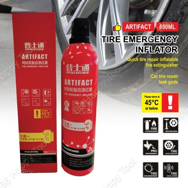 66 Happy Tool Ready Stock Portable 1KG / 2KG Multipurpose Fire Extinguisher ABC Powder Type / 650ML Tire Emergency Inflator