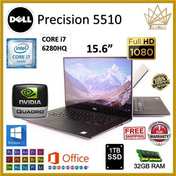 (ULTRA SLIM WORKSTATION) DELL PRECISION 5510 - CORE i7 6280HQ (6th GEN) 15.6 FHD / 32GB RAM / 1 TB SSD / Nvidia Quadro M1000M GRAPHIC CARD / 15.6 inches FULL HD SCREEN  /  WINDOWS 10 PRO / 1 YEAR WARRANTY / MOBILE WORKSTATION / REFURBISHED NOTEBOOK Malaysia