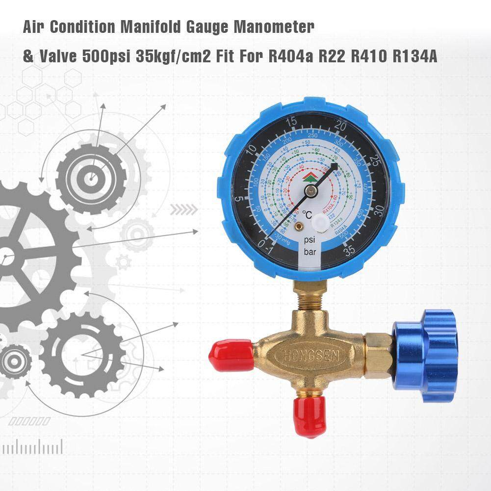 Air Condition Manifold Gauge Manometer& Valve 500psi 35kgf/cm² Fit For R404a R22 R410 R134A
