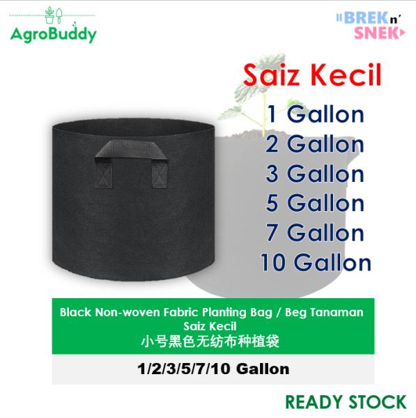 1/2/3/5/7/10 Gallon Felt Non-woven Fabric Beg Tanaman Saiz Kecil Hitam Plant Growing Bag 无纺布毛毡植物种植袋