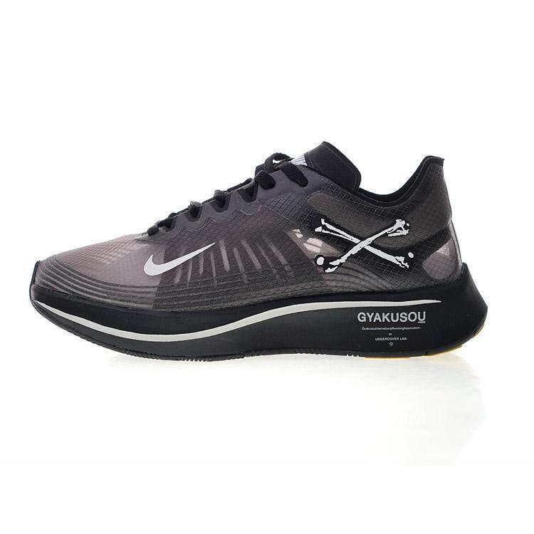 NIKE LAB ZOOM Terbang SP Gyakusou Pria Berlari Sepatu Sport Sepatu Sneaker Luar Ruangan Sepatu Pria Menyerap Udara