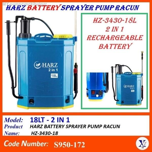 [BATTERY] HARZ SPRAYER PUMP RACUN   HZ-3430-18L 2 IN 1   HZ-3430-16L PAM BATERI KNAPSACK SPRAYER TONG PENYEMBUR