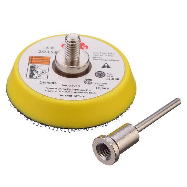 2 inch Sander Disc Sanding Polishing Pad Backer Plate 3mm Shank fit for Dremel Electric Grinder Rotary Tool