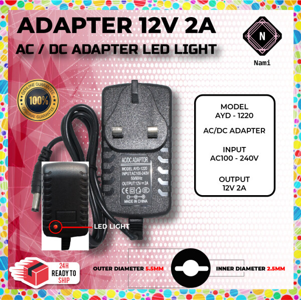 AC To DC 12V 2A UK Switching Power Supply Adapter Converter Led Indi5.5mm 2.5mm 2.1mm For CCTV Camera WiFi Router External Hard Drive LED Light (Double Bubble Wrap Packing + Fragile Sticker)