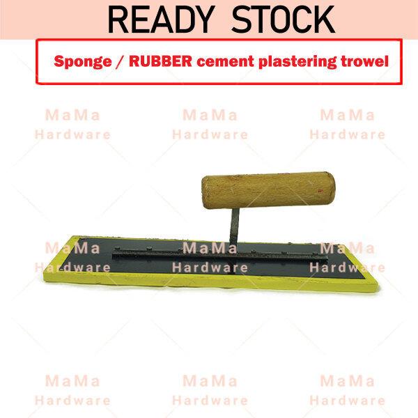 SPONGE PLASTERING TROWEL/SPONGE FLOAT CEMENT TROWEL