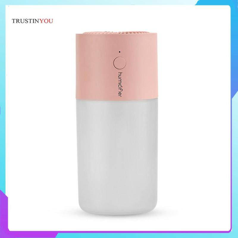 Ultrasonic Air Humidifier Essential Oil Diffuser for Home Car Fogger Mist Maker with Night Lamp Singapore