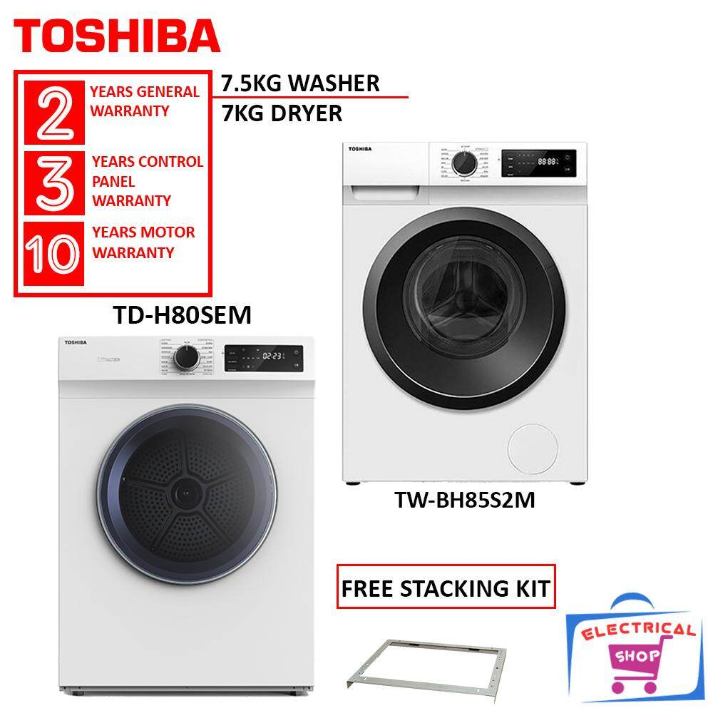 Toshiba Washing Machine TW-BH85S2M 7.5KG Inverter Front Load + Dryer TD-H80SEM 7KG (Free Stacking Kit)
