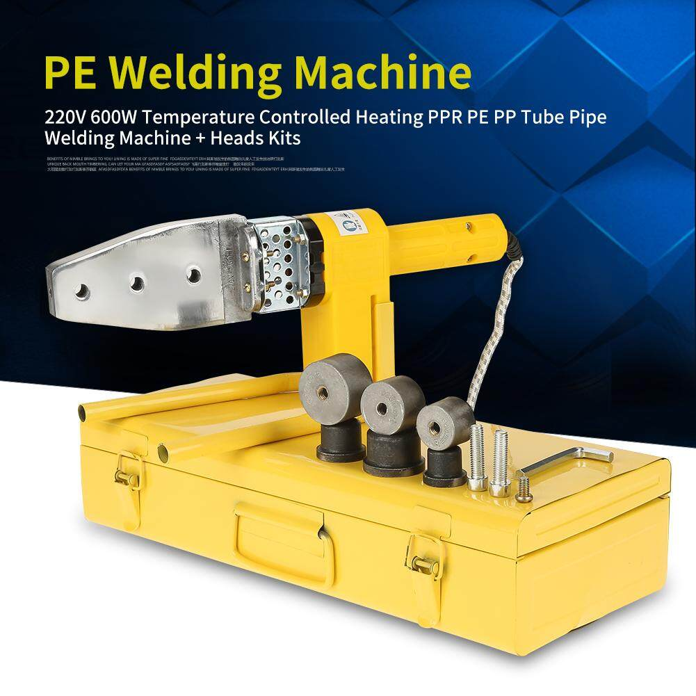 220V 600W Temperature Controlled Heating PPR PE PP Tube Pipe Welding Machine + Heads Kits