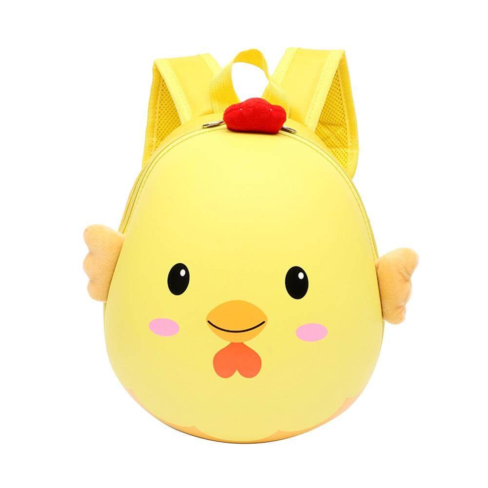 Wistic Cute 3d Chick Egg Shell Backpack Children Boys Girls Kindergarten School Bag By Baby Caring.
