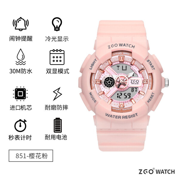 Watch female ins wind middle school students children girls unicorn simple temperament mechanical sports waterproof electronic watch male Imported movement can be used for swimming movement Malaysia
