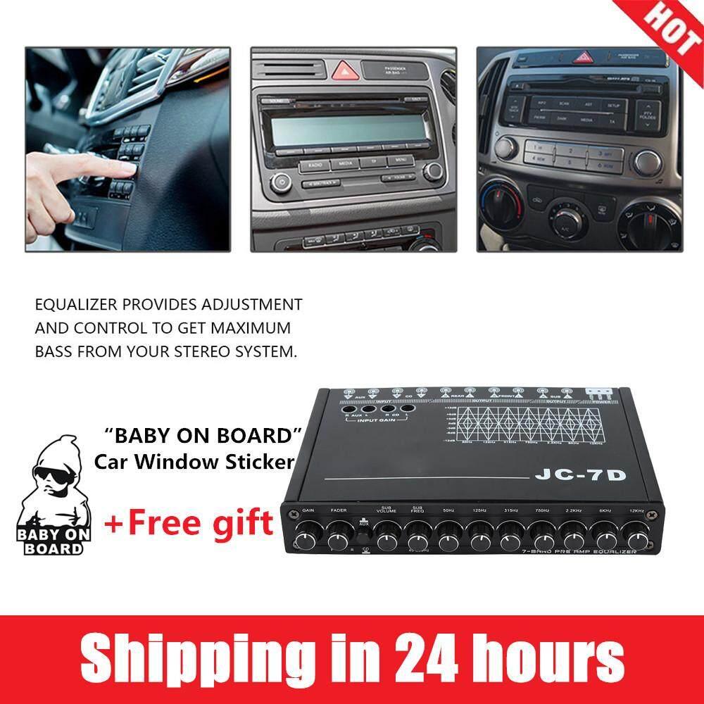 【Free gift】Car 7 Bands Audio Bass Restoration Digital Equalizer Audio  Control JC-7D