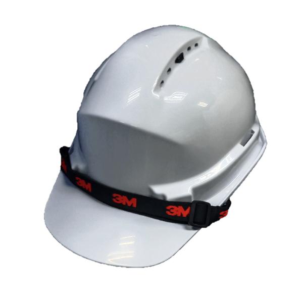 3M White Slide Lock Safety Helmet With Adjustable Ventilation Valve M601S