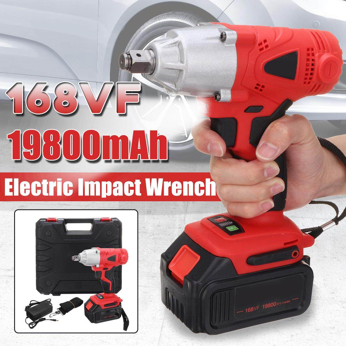 168VF Cordless Impact Wrench Li-ion Power Tool Home Wood Drill