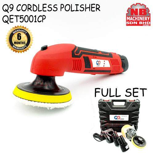 Q9 4 1.5AH CORDLESS POLISHER 12V LI-ION QET5001CP