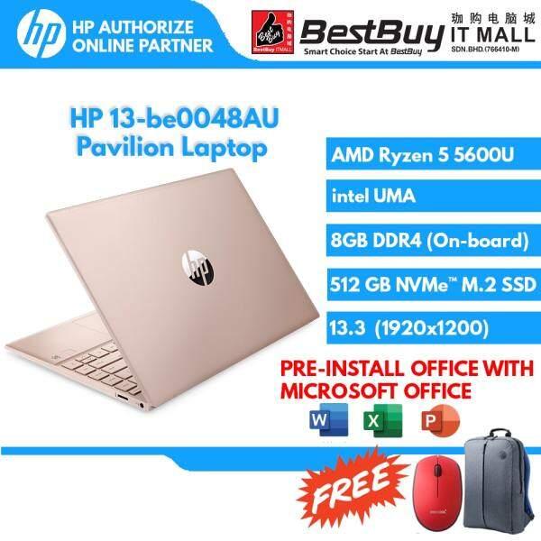 HP Pavilion Laptop 13-be0047AU / 13-be0048AU / 13-be0049AU (R5 5600U/8GB/512 NVME/13.3 100%srgb/W10) Malaysia