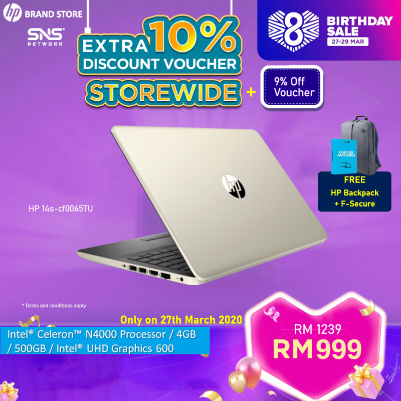 NEW HP Laptop 14s-cf0065TU 14 HD Laptop (Celeron N4000, 500GB, 4GB, Intel HD, W10) - Gold [FREE] HP Backpack + F-Secure 1 Year Client Security Malaysia