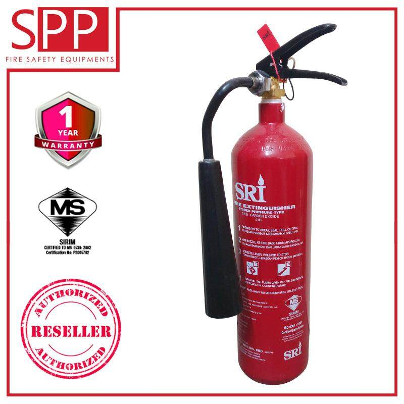 Spp Sirim Certified Sri 2kg Carbon Dioxide Co2 Type Fire Extinguisher By Sai Pak Pak.