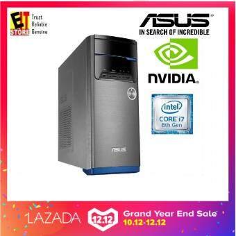 ASUS VivoPC M32CD-MY014T (I7-6700/4GB/1TB/2GB GT740M/W10/3YRS)