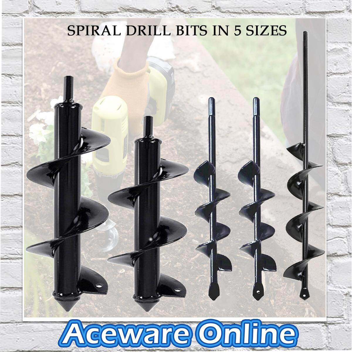 4/5/8cm Spiral Drill Bits Hole Digger Replacement Gardening Auger Bits Electric Cordless Garden Plant Spiral Tool