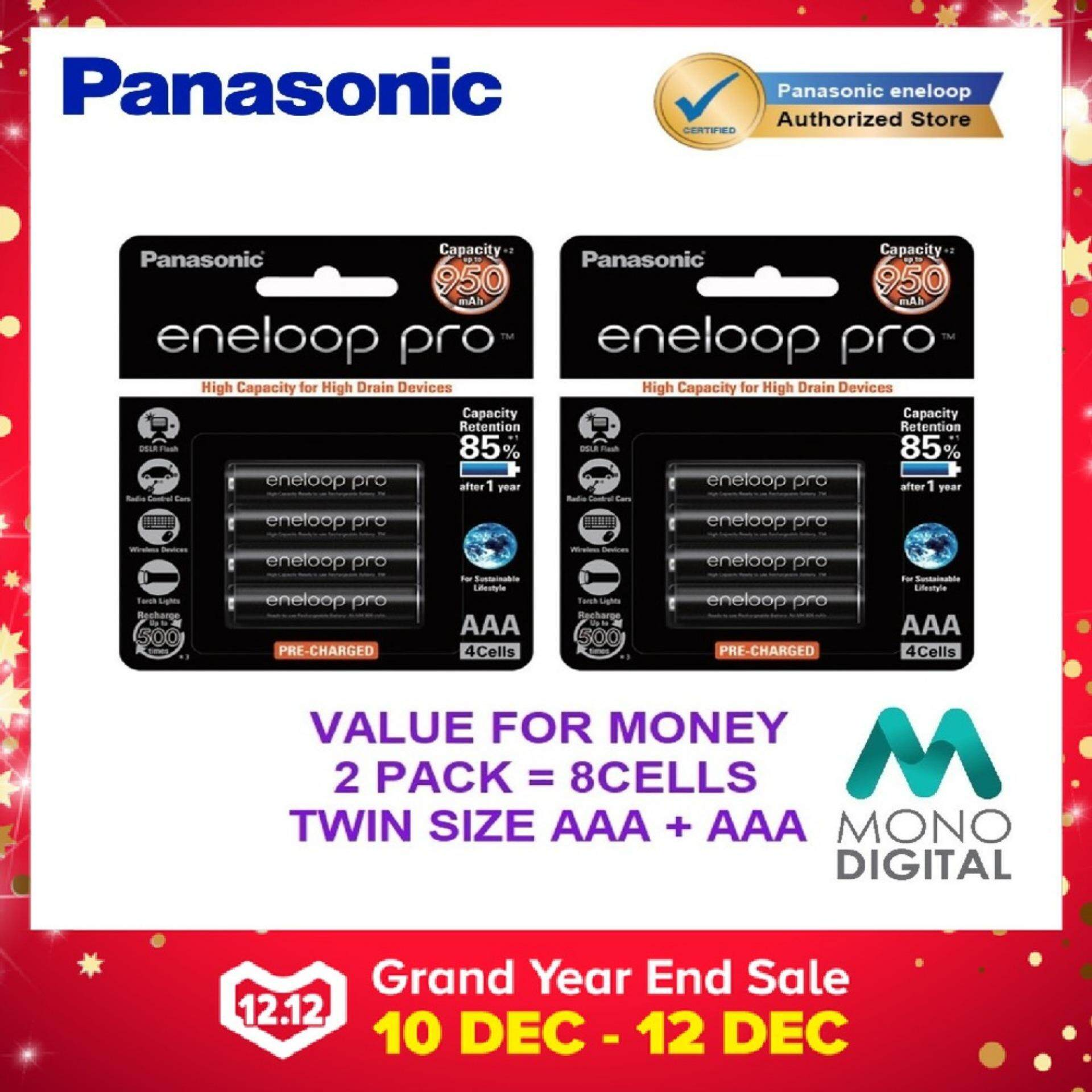Eneloop Buy At Best Price In Malaysia Sanyo Battery Aaa 2pcs Panasonic Pro Rechargeable 4 X 950mah Bundle 2 Units Original