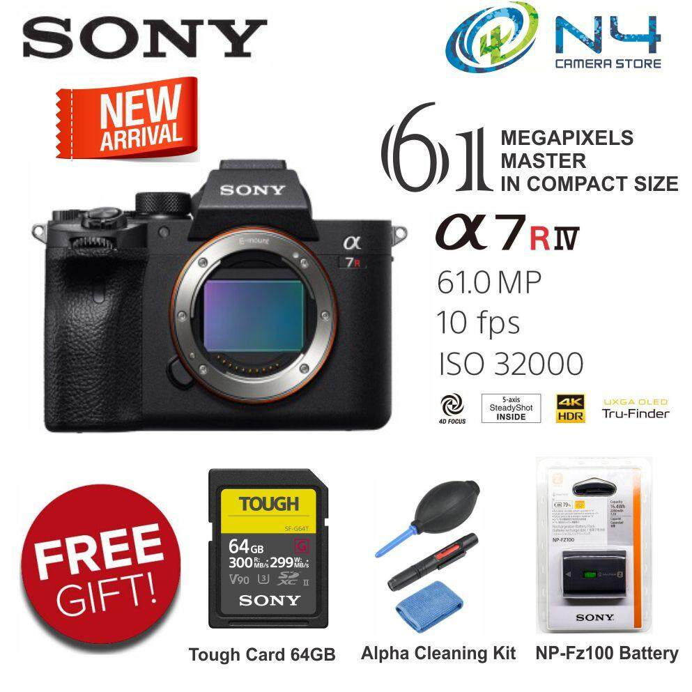 [PRE-ORDER] Sony A7RIV / A7R MkIV / A7RMK4 Body (High Resoluation Master) + Tough 64GB + Sony FZ100 Battery + Alpha Cleaning Kit