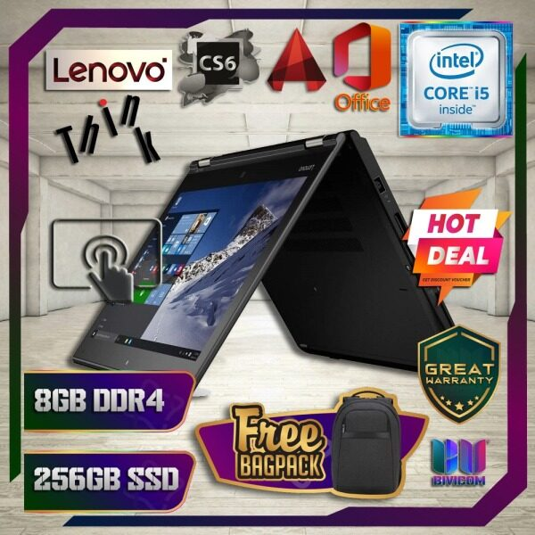 LENOVO THINKPAD YOGA 260 TOUCHSCREEN FHD - CORE I5-6200U 6TH GENERATION / 8GB DDR4 2133MHZ / 256GB SSD / WINDOW 10 PRO ] LAPTOP [FREE GIFT] Malaysia