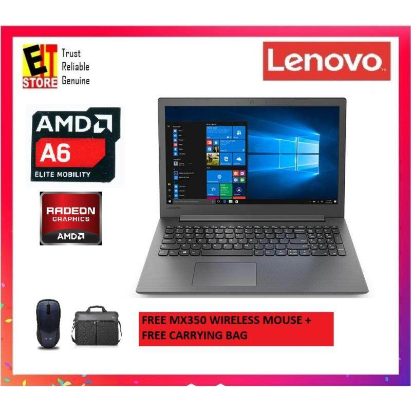 Lenovo Ideapad 130-15AST 81H5001VMJ 15.6 in (AMD A6-9225, 4GB, 500GB, W10) + FREE MX350 Wireless Mouse +Carrying BAG Malaysia