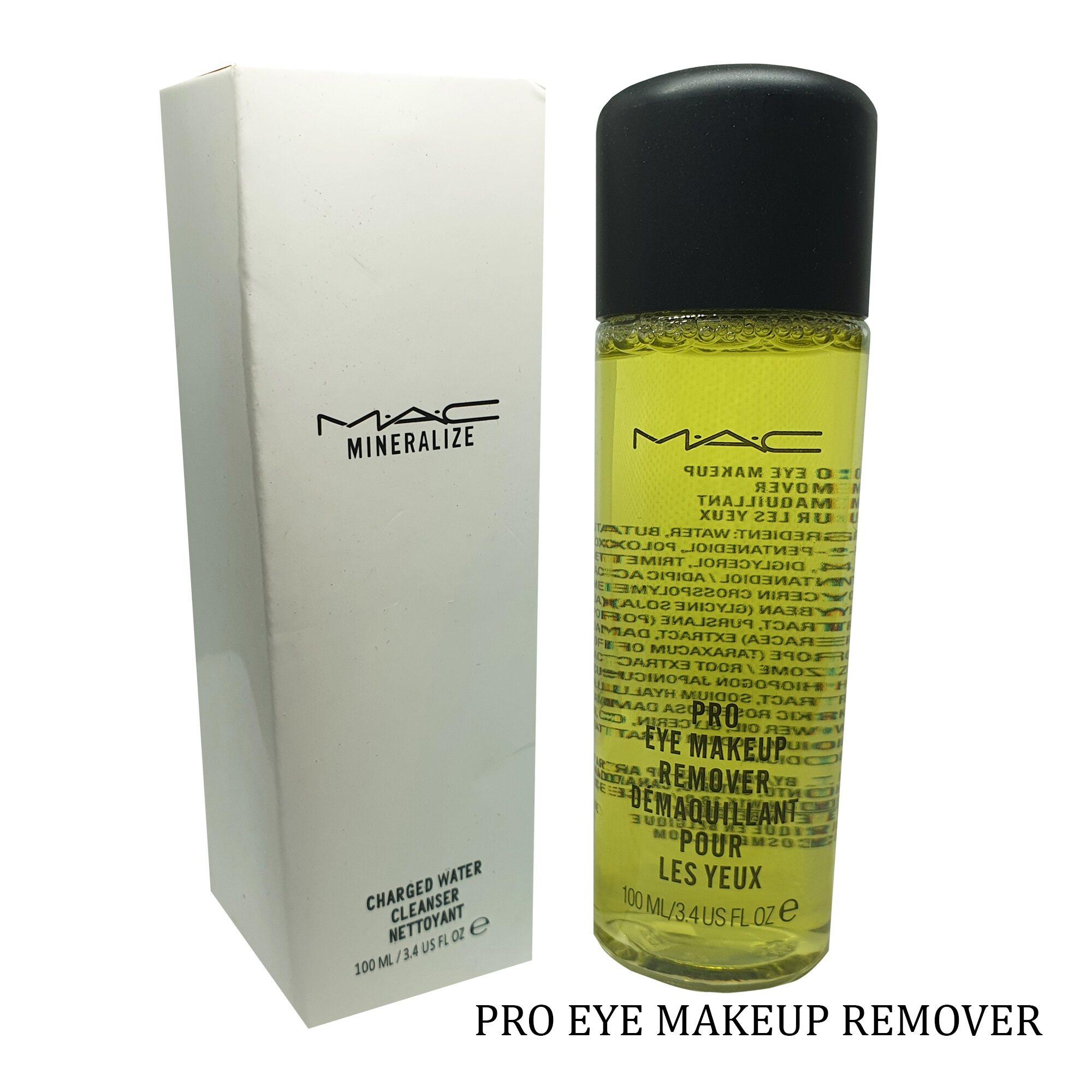 Mac Makeup Remover Yellow
