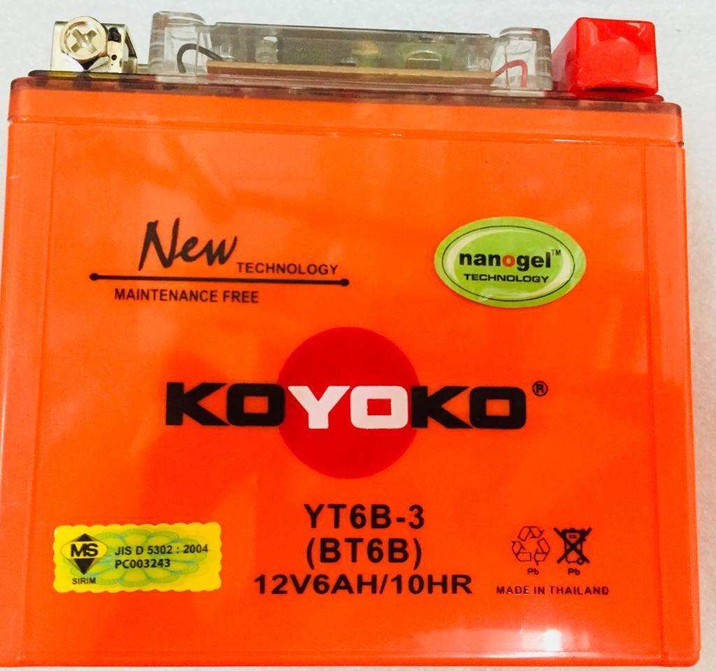 Koyoko Nanogel Maintenance Free Battery (YT6B-3)