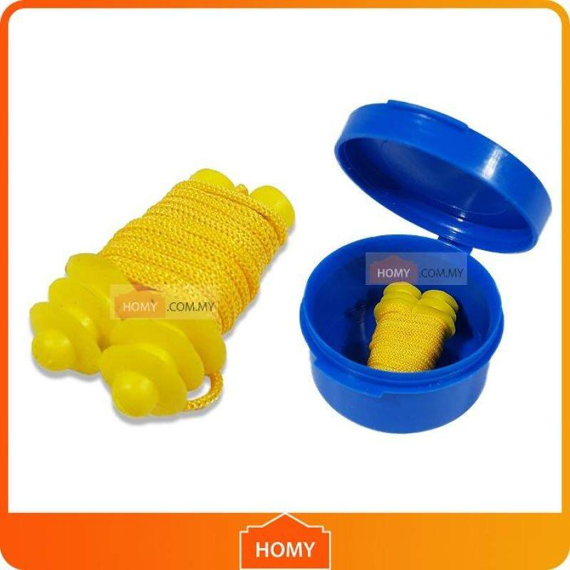 Yellow Mini Silicone Ear Plug with Casing