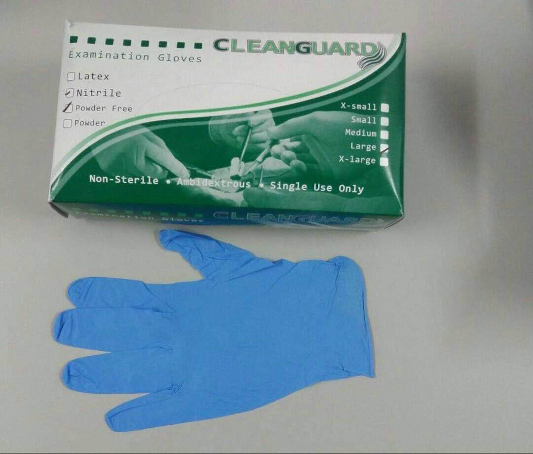 100pcs/box, 240MM Disposable Nitrile Examination Glove, Powder Free, Blue, 5 Grams, S/M/L