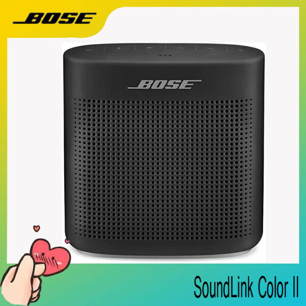 Bose SoundLink Color Bluetooth Speaker II - Soft Equipped with high-performance lithium battery, it can be continuously broadcast for about 8 hours after charging for 3 hours. Singapore